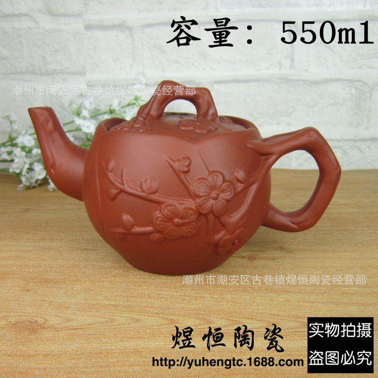 Ручная роспись чайник напиток изделия, высококлассные исин чайник ( ручная роспись пейзаж сливы горшок для цветов ) емкость 550 мл, китайский чайный сервиз
