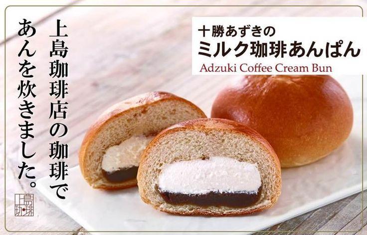 上島珈琲店 - UESHIMA(ウエシマ)COFFEE HOUSE