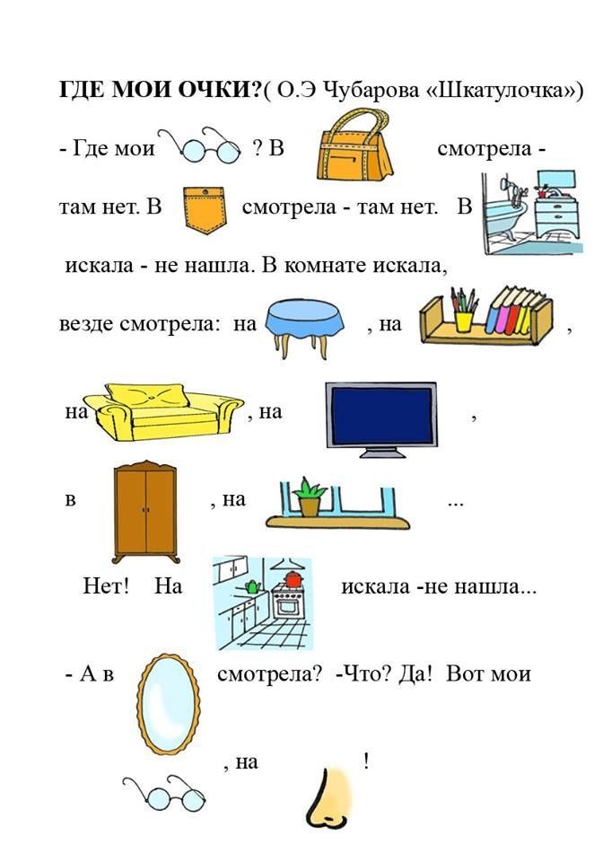 П.п. От https://www.facebook.com/alfiya.mambetova?hc_ref=NEWSFEED&fref=nf