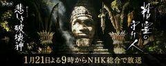 もうすぐ放送があるのですね   NHK大河ファンタジー精霊の守り人  くわしくはこちらhttp://ift.tt/1lCu4kH