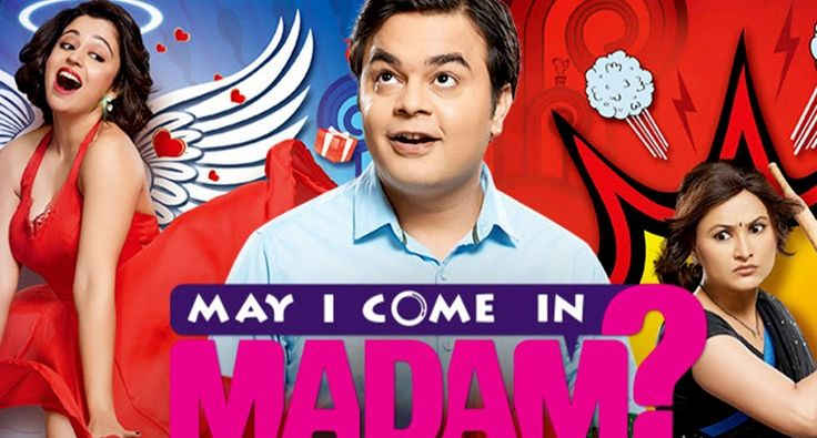 May I Come in Madam 4 july 2017 Written Update May I Come in Madam Drama Serial Title Song Actress Name Timing Written Update Today Episode Watch Online