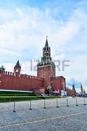 Červené námestie v Moskve v predvečer osláv 1025th výročia pokrstení Rusi.  fotografie