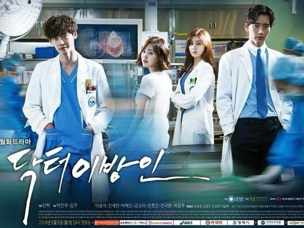 異鄉人醫生(韓劇) Doctor Stranger | BananaIdol