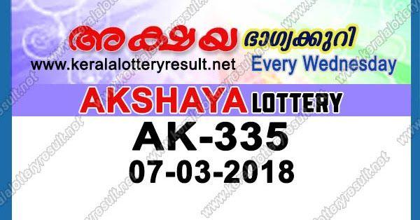www.keralalotteryresult.net Kerala Lottery Results Today 07.03.2018 LIVE: Akshaya AK-335 Result