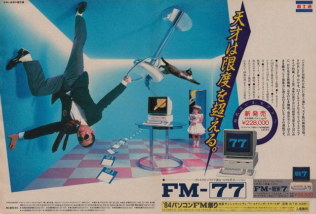 FM 77 by Fujitsu Limited, 1984.