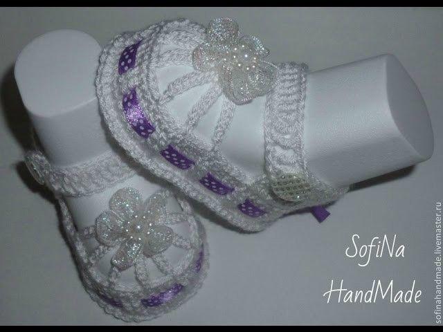 Пинетки сандалики крючком.Вязание для начинающих. Baby booties, crochet DIY