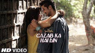 "Gazab Ka Hai Din Video | DIL JUUNGLEE | Tanishk B Jubin N Prakriti K | Taapsee Pannu | Saqib S | موفيز هوم  T-Series presents 2018 upcoming Bollywood Movie DIL JUUNGLEE second video song ""Gazab Ka Hai Din In the voice of ""Jubin Nautiyal & Prakriti Kakar"" composed by ""Tanishk Baagchi "" and the lyrics of this new song is also penned by ""Tanishk Baagchi"". This upcoming movie is starring Taapsee Pannu Saqib Saleem in leading roles produced by Deepshikha Deshmukh Jackky Bhagnani. Enjoy and stay…"