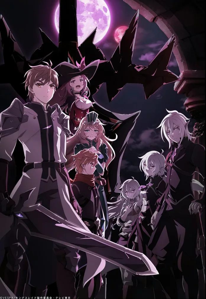 Warriors And Witches King S Raid Gets A Traditional Trailer Anime King Anime Netflix Anime
