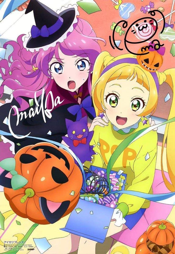 Aikatsu Friends Ema & Maika Anime, Phim hoạt hình, Xử nữ