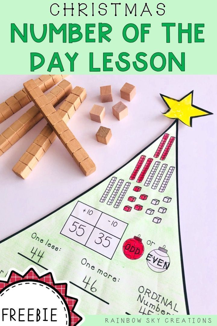 The Best Christmas Math Lesson And It Is Free Free Math