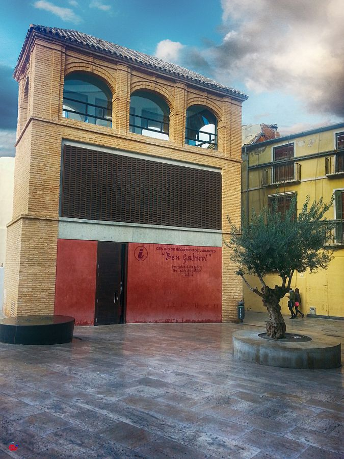 Centro Salomon Ben Gabirol en la Plaza de la Judería de Málaga. Foto de Antonio Santana. https://500px.com/antoniosantana2