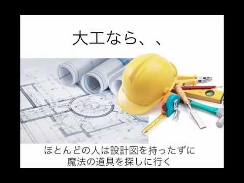 小川忠洋ウェブセミナー「3つの数字で会社は儲かる!」