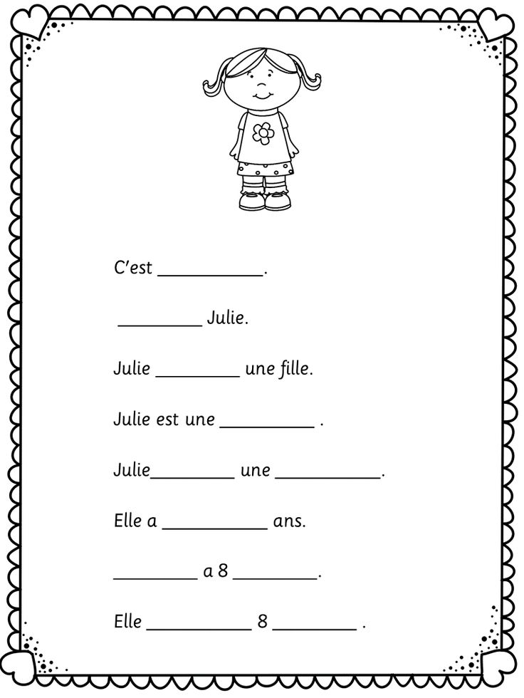 teacher binder worksheets and french lessons. Black Bedroom Furniture Sets. Home Design Ideas