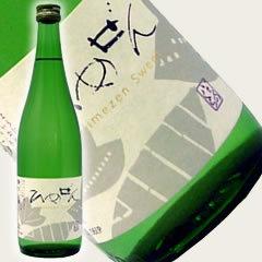 一ノ蔵ひめぜん -60とか70とかの超甘口。日本酒ファーストインプレッションに。