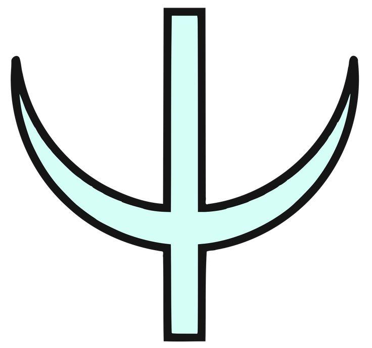 213 Best Neptune Images On Pinterest