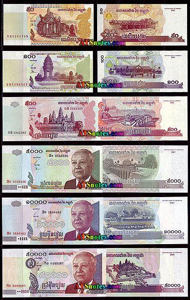 Cambodia banknotes - Cambodia paper money catalog and Cambodian currency history