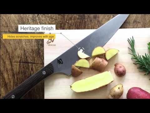 Kanso 7-in. Asian Utility Knife | Shun Cutlery