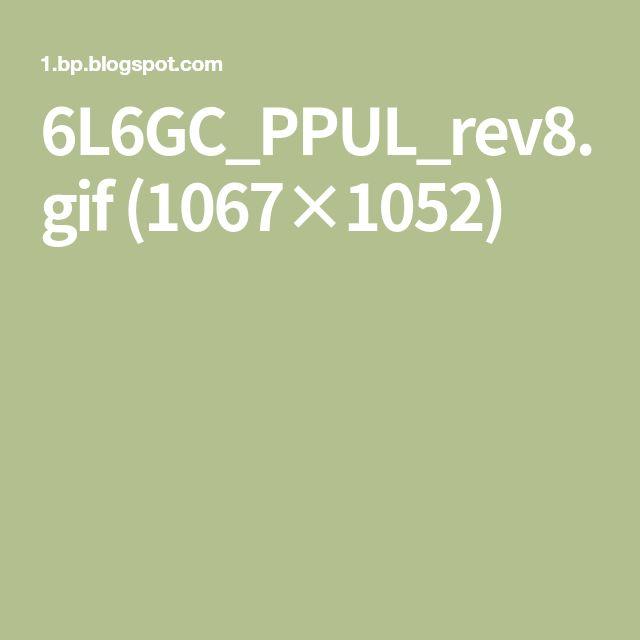 6L6GC_PPUL_rev8.gif (1067×1052)