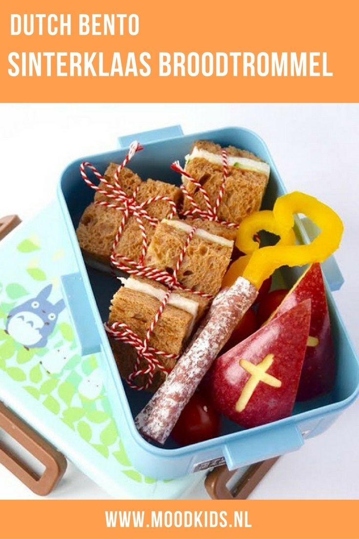In de aanloop naar 5 december is het leuk om je kind te verrassen met een Sinterklaas broodtrommel. Deze bento van Roppongi maak je supersnel! Echte lunchtrommel inspiratie. #dutchbento