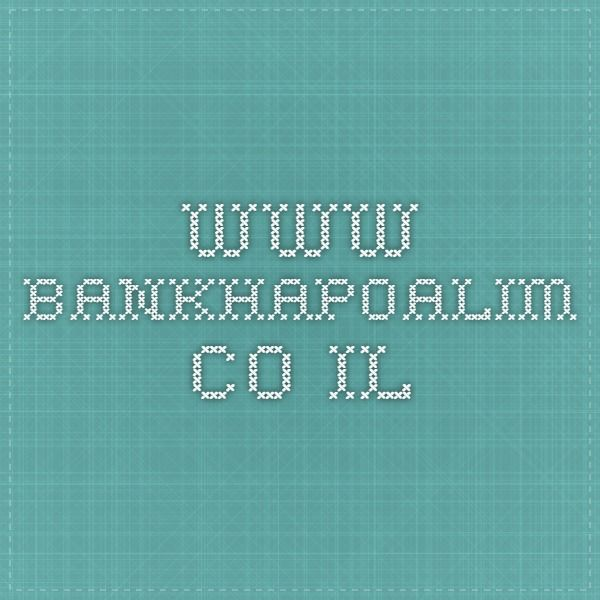 www.bankhapoalim.co.il