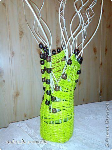 Поделка изделие Плетение вазы Трубочки бумажные фото 5