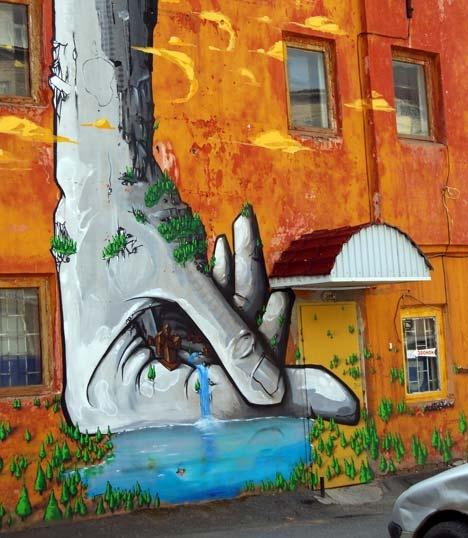 Street Level Pop Art