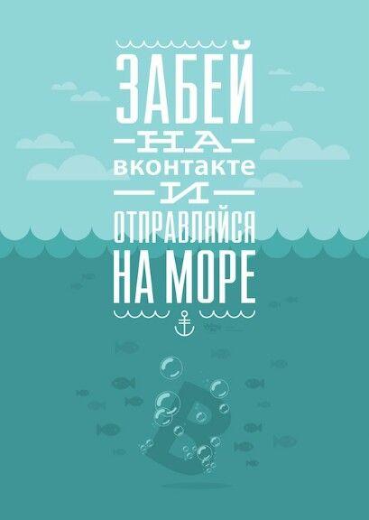Мотивирующие картинки для телефона на русском
