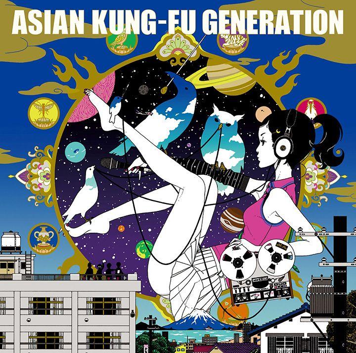 ASIAN KUNG-FU GENERATION『ソルファ』再レコーディング盤通常盤ジャケット