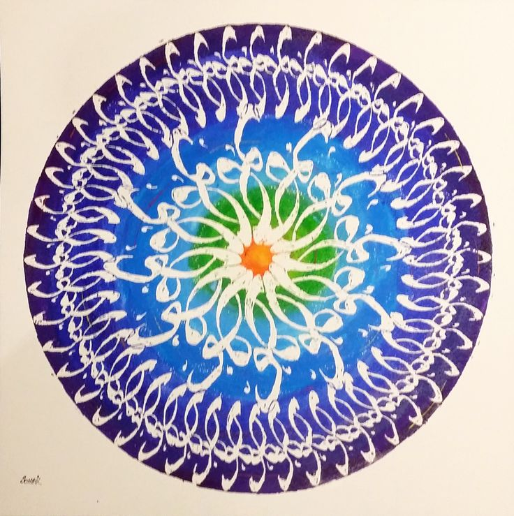 Huwa-This art work portray the Arabic word 'Huwa' written multiple times in a circular pattern. In Sufism Hu or Huwa is the pronoun used with Allah or God, and is used as a name of God. The polychromatic background signifies entirety of existence- all the matter and objects which exist and all the space in which events occur or could occur.