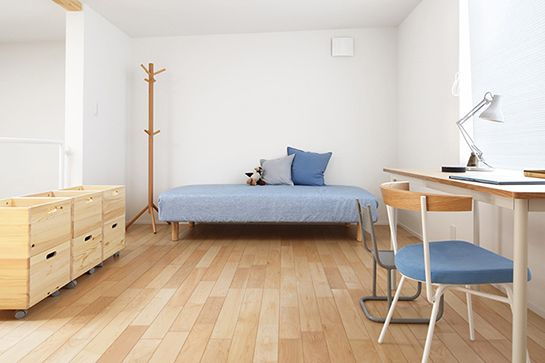 We Want To Move Into This Small-Space Japanese Home #refinery29 http://www.refinery29.com/muji-urban-apartment#slide4