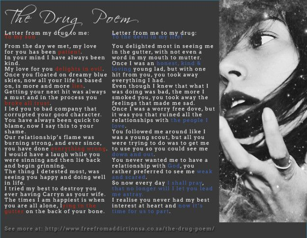 The drug poem