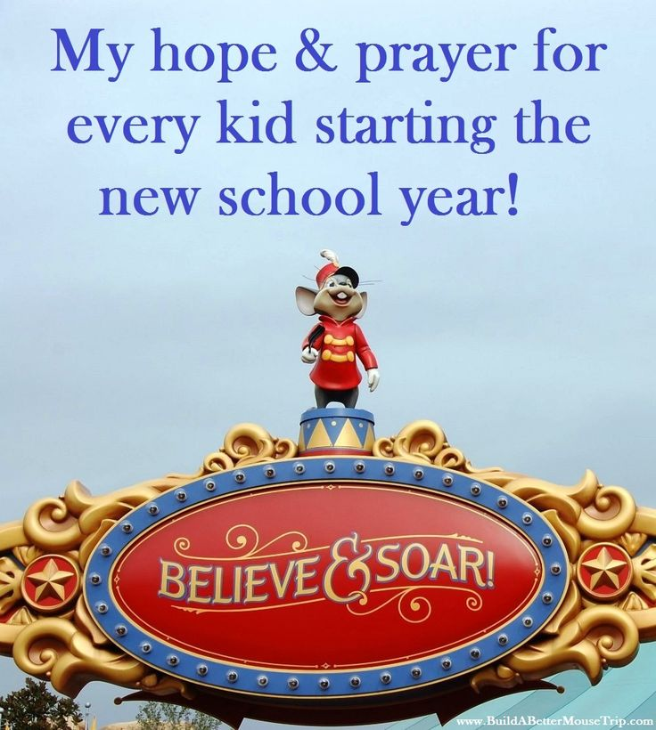 Wishing every student and every teacher a really great