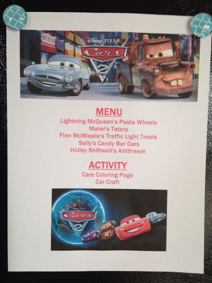 Disney Movie Night - Cars 2