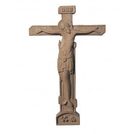 Wooden Golgotha, $145.00, catalog of St Elisabeth Convent. Made to order.  #crucifix #Golgotha #cross #church #icon #orthodox #life #God #Jesus #Christ #faith #love #handmade #catalogofgooddeed #ordericon #buyicon #christianity #messiach #wood  #carving