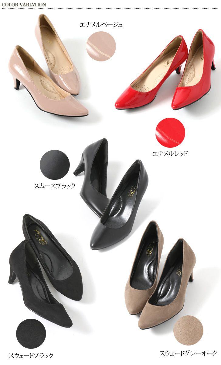 【入荷済】 。2層クッション5cmヒールパンプス レディース 靴 パンプス シューズ スーツ 就活 結婚式 リクルート 通勤 美脚 歩きやすい 走れる エナメル ポインテッドトゥ 5cm パーティー シンプル クッション