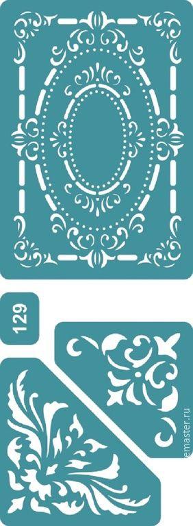 Купить трафарет 129, 130, 139, - зеленый, трафарет, трафареты, Декупаж, материалы для творчества