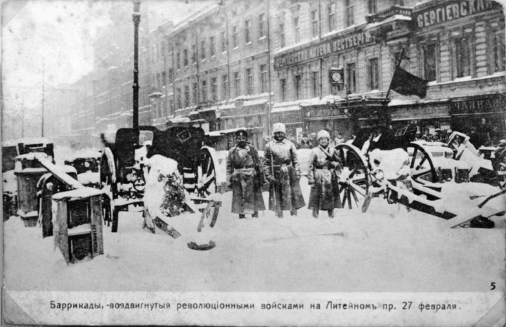 Barricades in Petrograd, Russia, during the February Revolution (1917). After the February Revolution, Tsar Nicholas II was forced to give up his throne to make room for a provisional government.