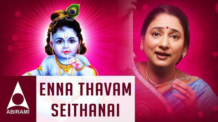 Enna Thavam Seithanai - Muraleedhara - Subashini Parthsarathy - Krishnan - Songs of Krishna - non stop krishna bhajans - best shri krishna bhajans - best lord krishna bhajans - krishna bhajans collection - krishna bhajans - krishna bhajan - radha krishna bhajans - krishna songs - krishna - lord krishna - radha krishna - bhajans - bhajan - lord krishna bhajans - bhajans of krishna - bhajan krishna - shri krishna bhajans - shri krishna bhajan - popular krishna bhajans - shree krishna bhajans…