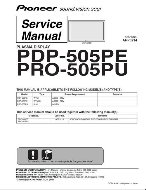 Pioneer PDP-505PU Kuro Plasma TV , Service Manual 100 per cent satisfaction guaranteed  100 DOWNLOAD