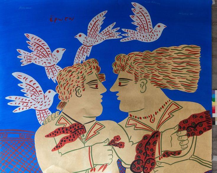 Αλέκος Φασιανός-Στα έργα του παρατηρούμε χαρακτηριστικά στοιχεία του καλλιτέχνη,που διαμορφώνονται στης αρχές της δεκαετίας του ΄60 στη Γαλλία,χώρα όπου έζησε για 30 χρόνια.Τρία κύρια θέματα παραμένουν σταθερά στο έργο του.Ο άνθρωπος,η φύση και το περιβάλλον,όπως φαίνεται μέσα από το πρίσμα της ελληνικής μυθολογίας.