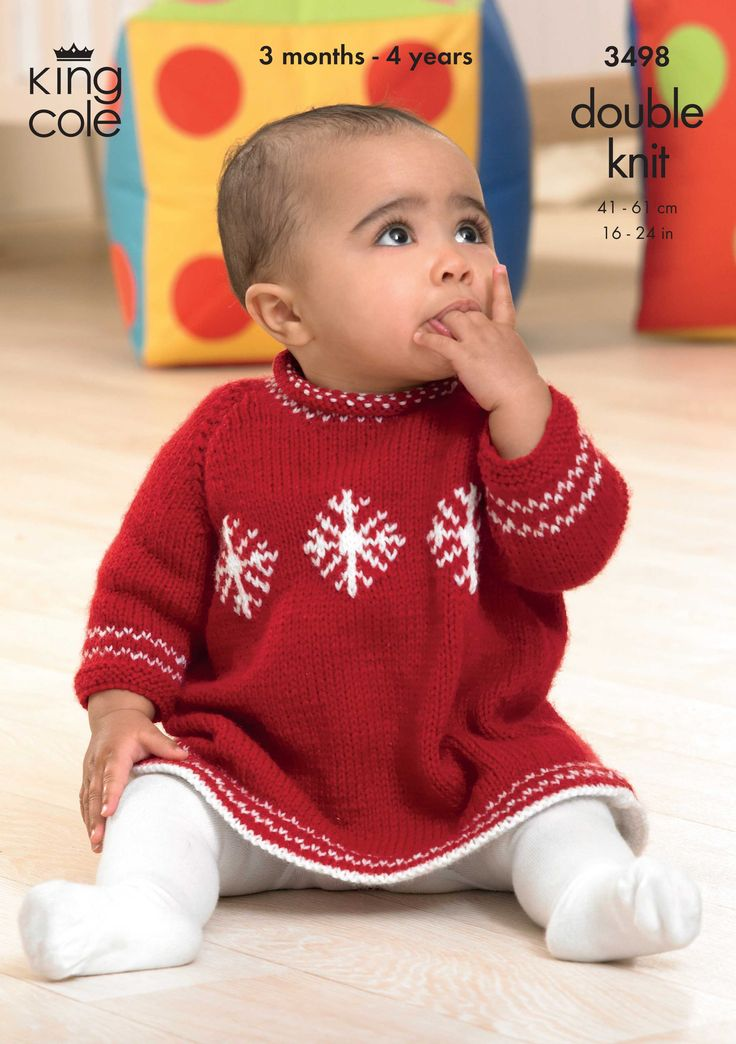 Babies knitted Christmas dress Knitted snowflake Dress - King Cole Christmas knitting