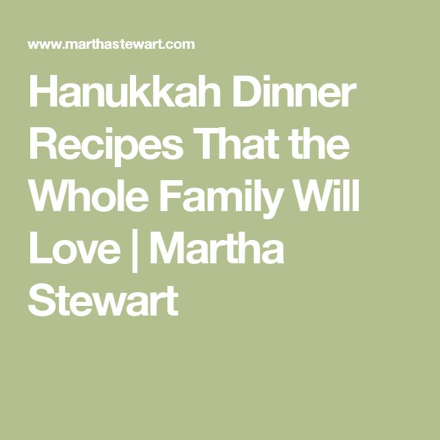 Hanukkah Dinner Recipes That the Whole Family Will Love | Martha Stewart