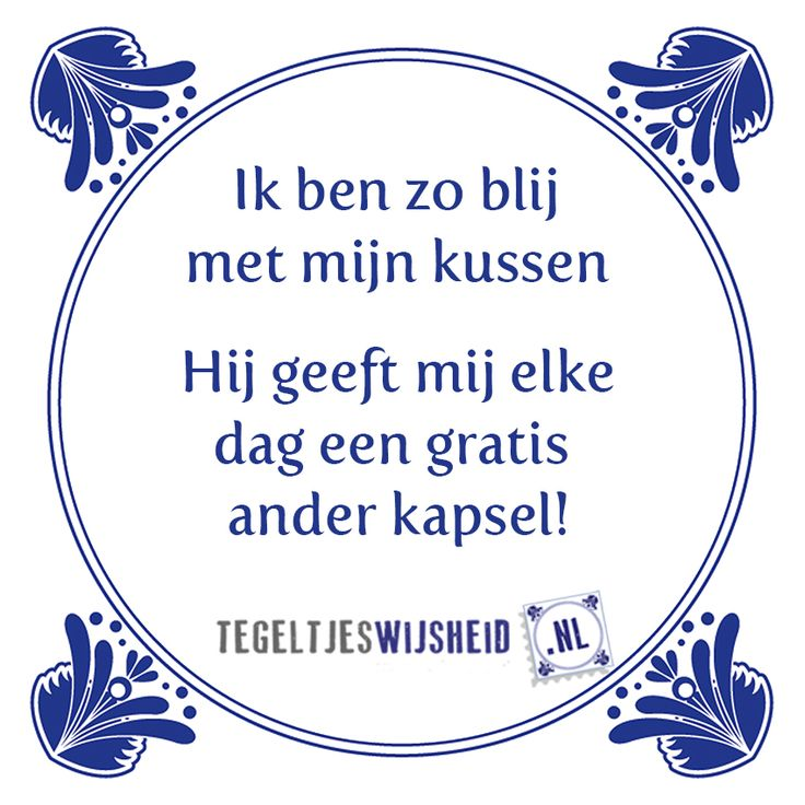 Ik ben zo blij met mijn kussen. Hij geeft me elke dag een gratis ander kapsel  Volg ons en like!  Wil je een origineel tegeltje (cadeau) geven? Kijk dan op www.tegeltjeswijsheid.nl voor een tegel met je eigen tekst en/of foto, of kies een bestaande tegel. #tegeltjeswijsheid #quote #wijsheid #humor #spreuk