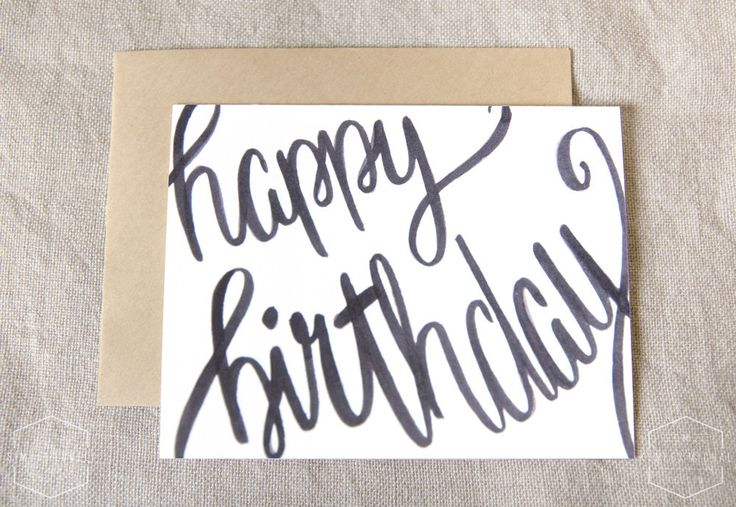 hand lettered birthday card