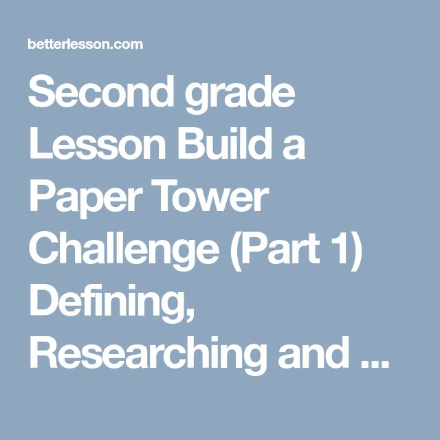 Second grade Lesson Build a Paper Tower Challenge (Part 1) Defining, Researching and Getting the Specs