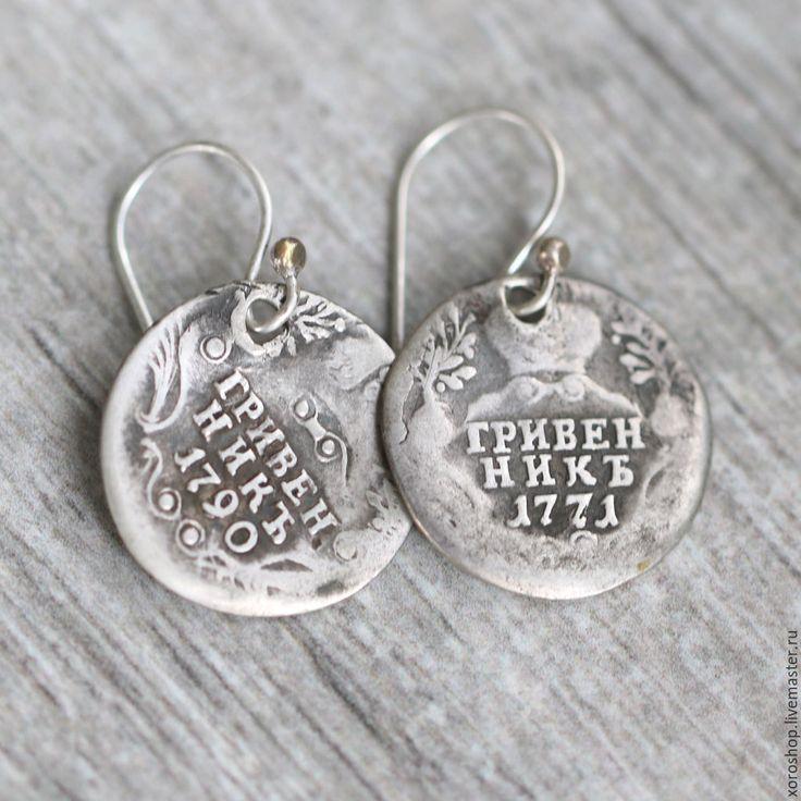 Купить серьги гривенники с монисто 4 - серебряный, антиквариат, винтаж, круглые серьги, монета, состаренный