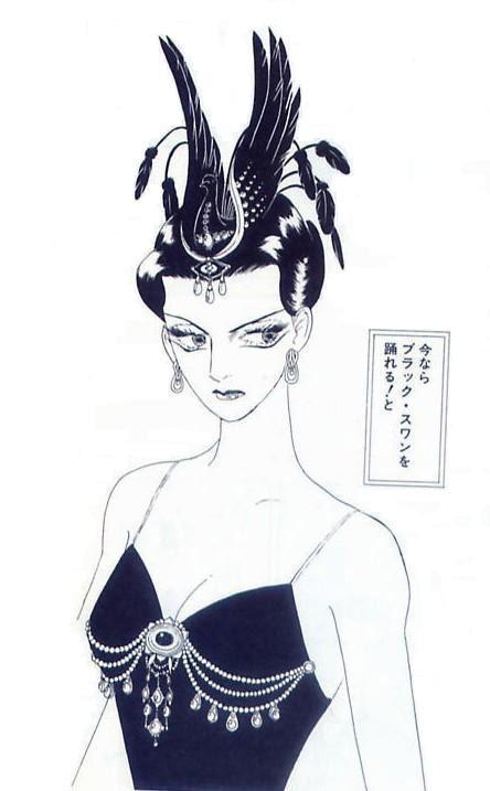 Art by Yamagishi Ryouko