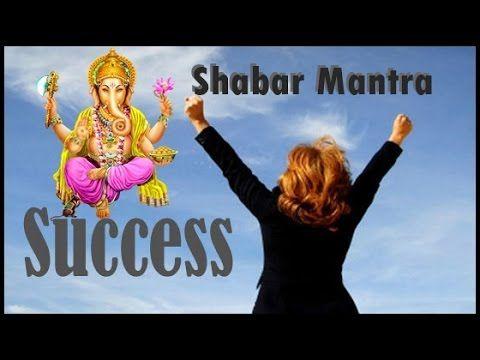 Power of Shabar Mantra, in Hindi