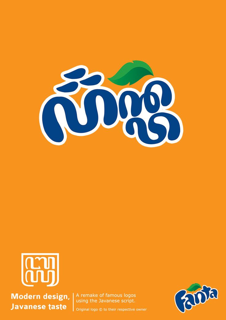 Javanese logo: Fanta by Alteaven on DeviantArt