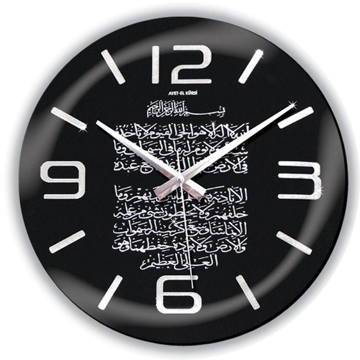 Ayetli Taşlı Bombeli Duvar Saati Modeli  Ürün Bilgisi ;  Ürün maddesi : Plastik çerceve, Bombeli gerçek cam Ebat : 35 cm  Taşlarla tasarlanmış Şık ve hoş duvar saati Ayet-el Kürsi yazılı Mekanizması (motoru) : Akar saniye, saat sessiz çalışır Saat motoru 5 yıl garantilidir Yerli üretimdir Duvar Saati sağlam ve uzun ömürlüdür Kalem pil ile çalışmaktadır Gördüğünüz ürün orjinal paketinde gönderilmektedir. Sevdiklerinize hediye olarak gönderebilirsiniz